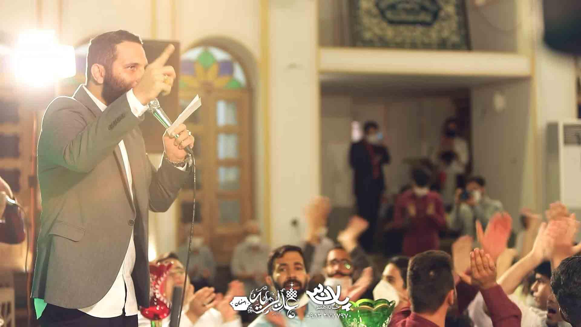 تویی نقطه پرگار محمدحسین حدادیان