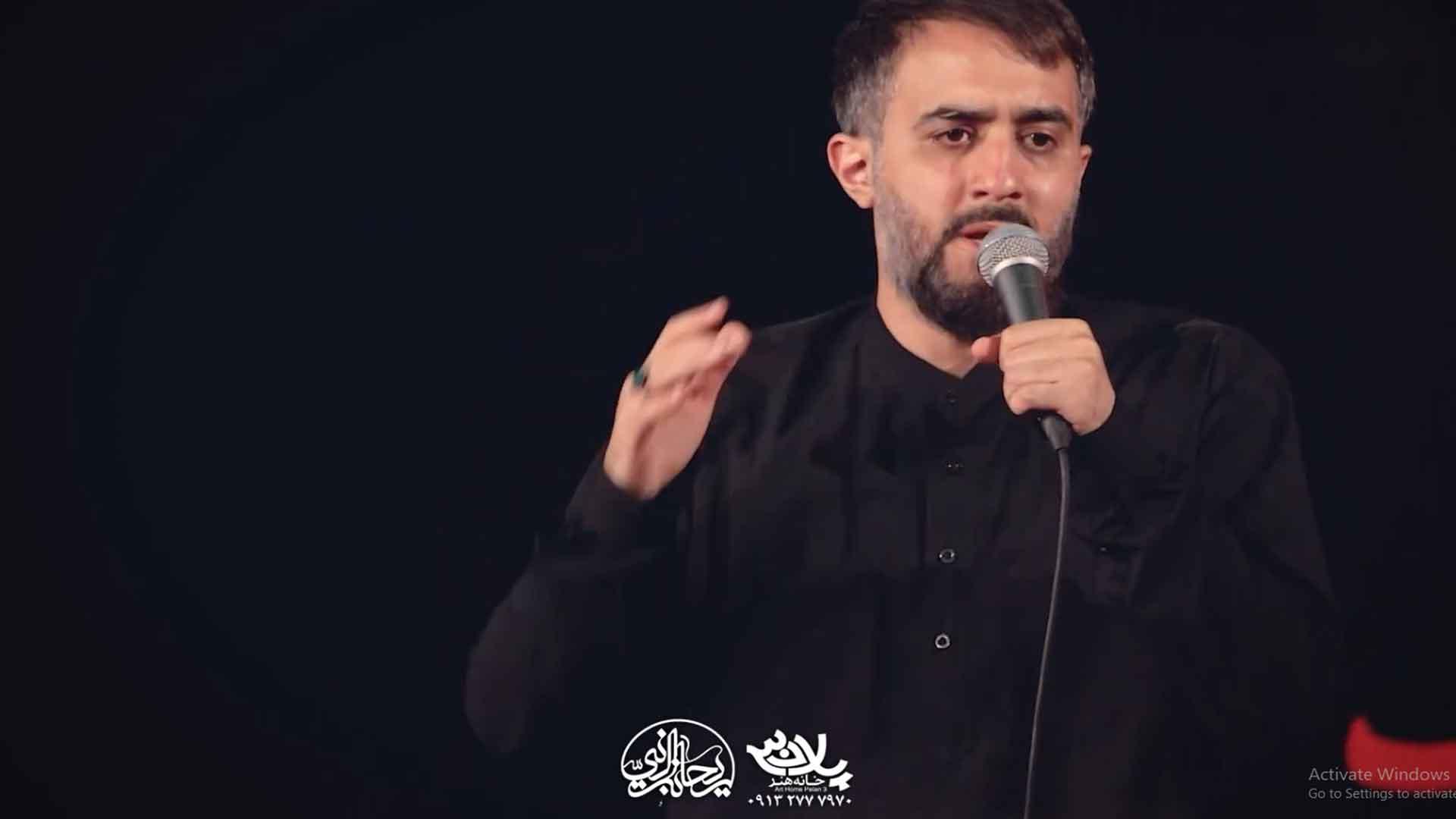 asheghi-mikonim-baz-mohammad-hosein-poyanfar