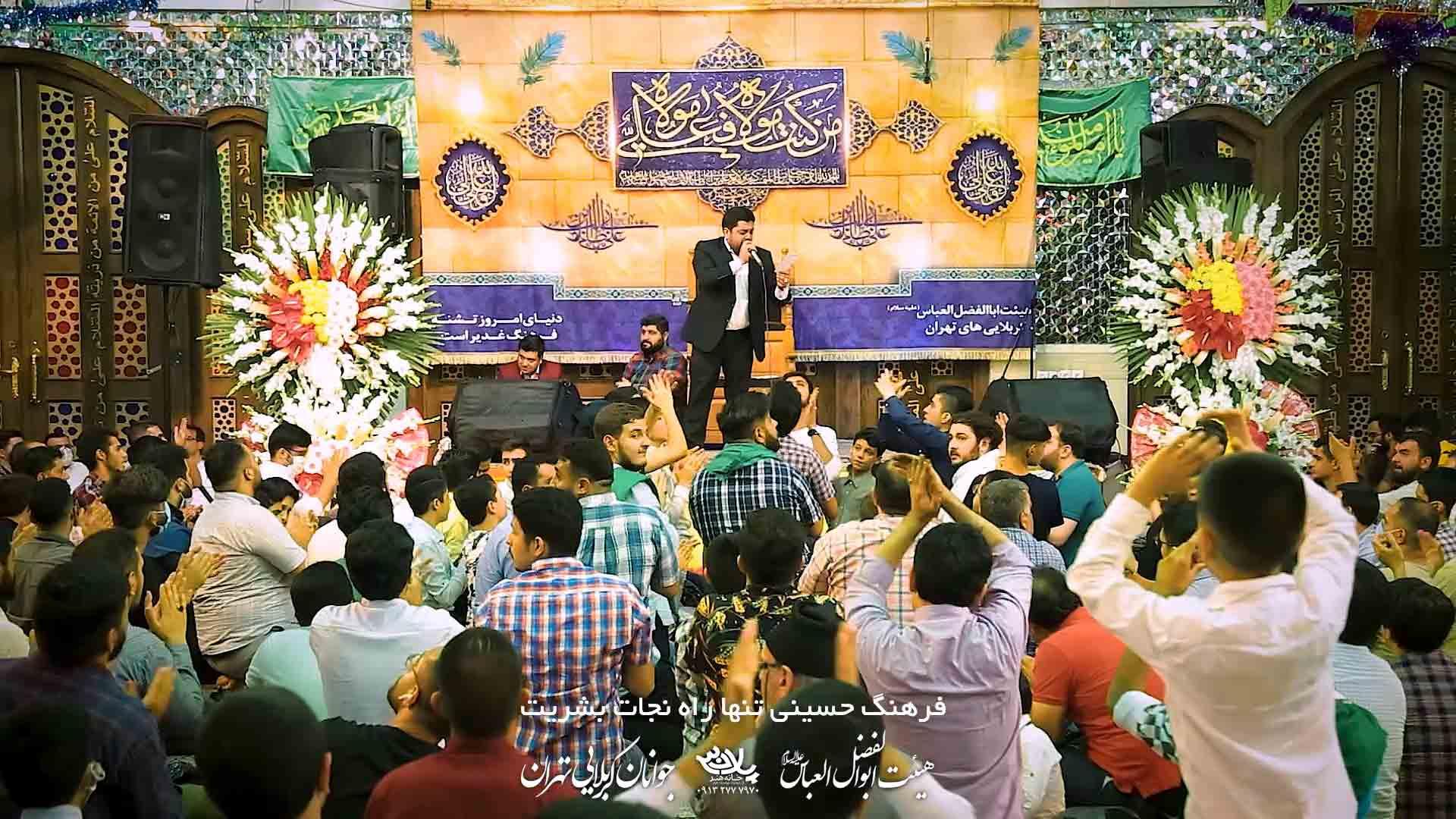 علی یا حیدر ملا محمد معتمدی