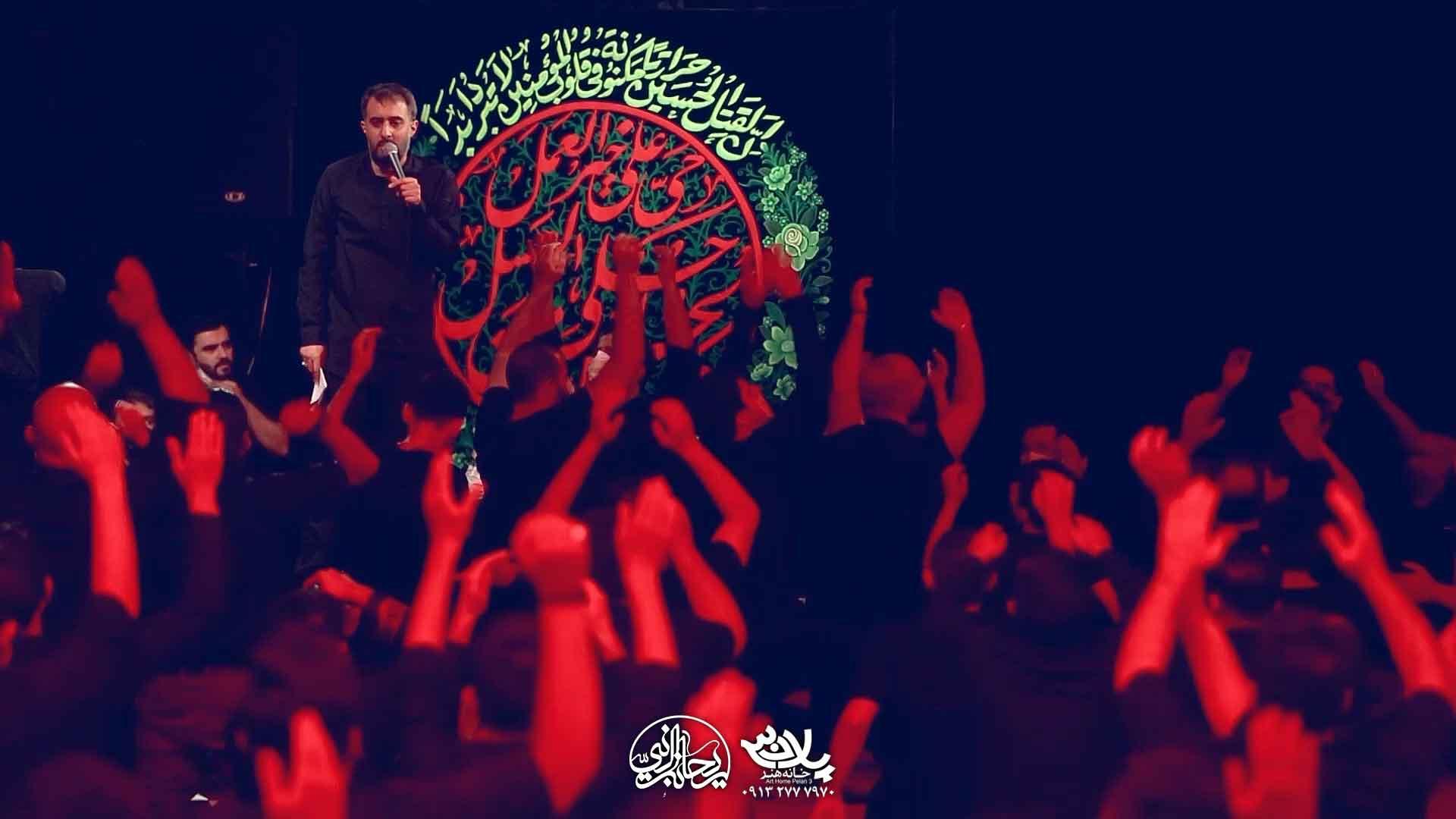 sayedana-al-mazlom-mohammad-hosein-poyanfar