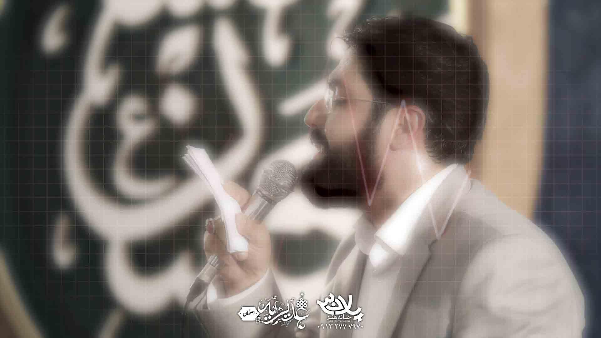 ضربان دل زهرا سعید قانع