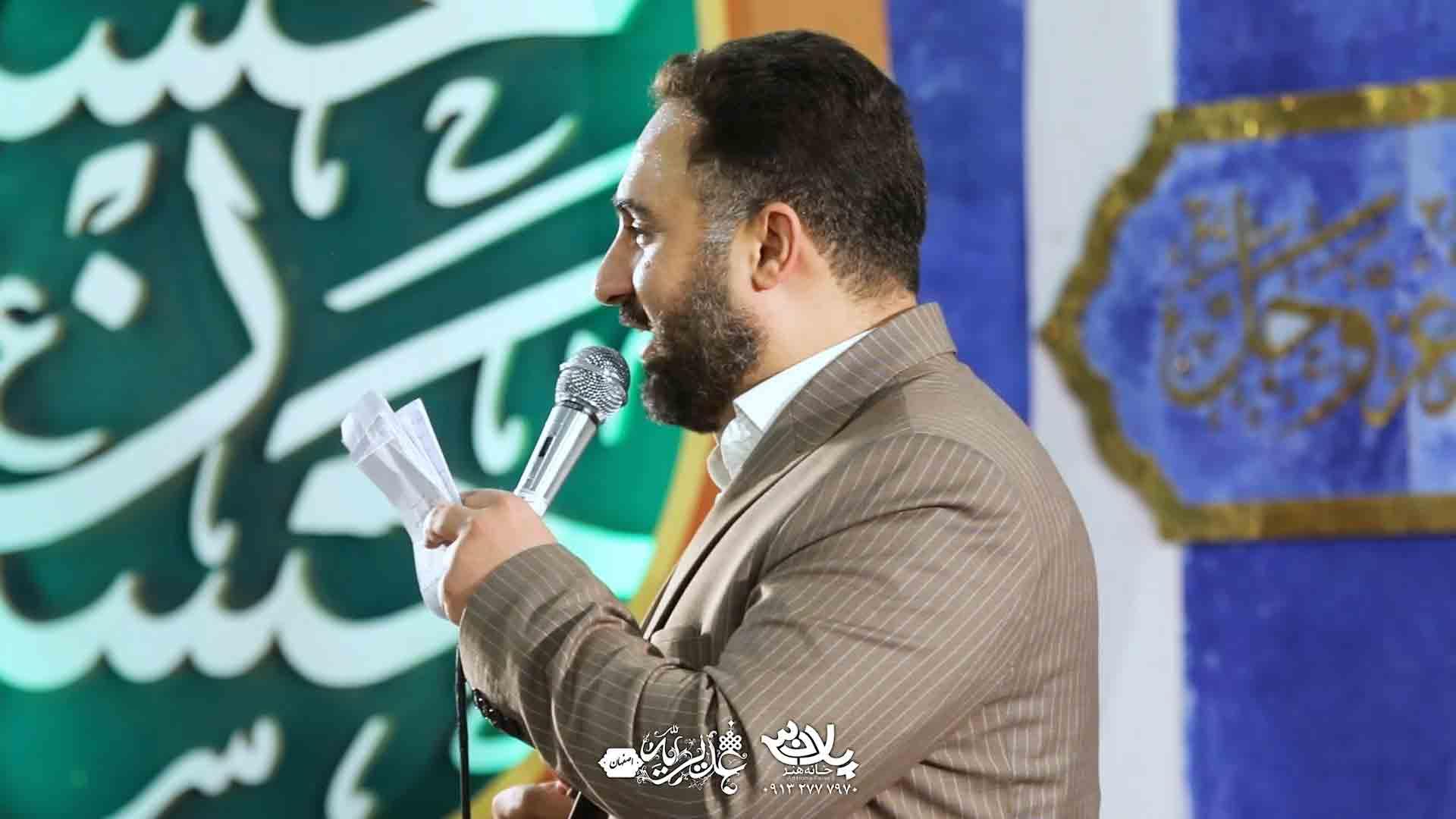 من شیعم محمد فصولی