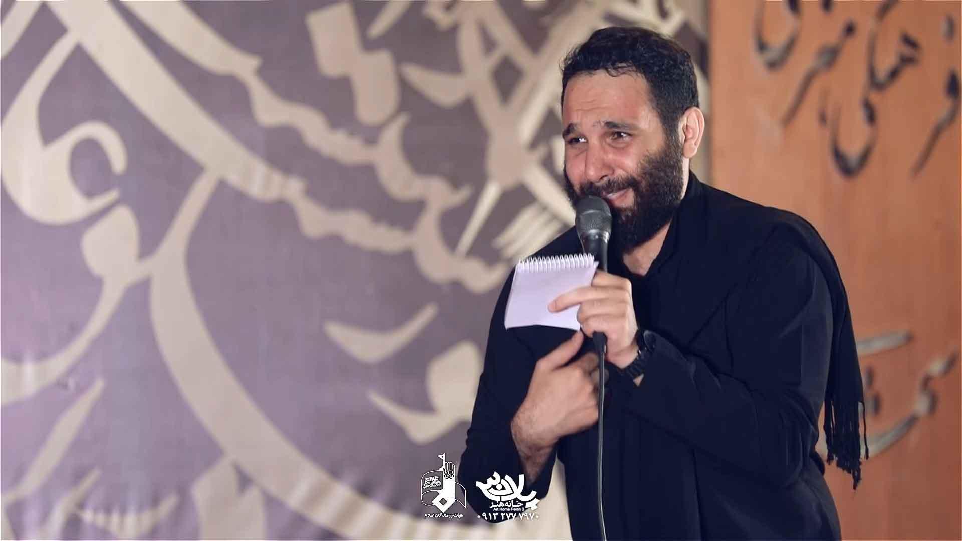گفتم میای محمدحسین حدادیان