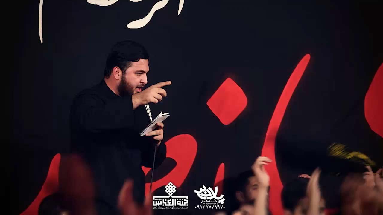 ای فخر عرب عباس مرتضی ثامن