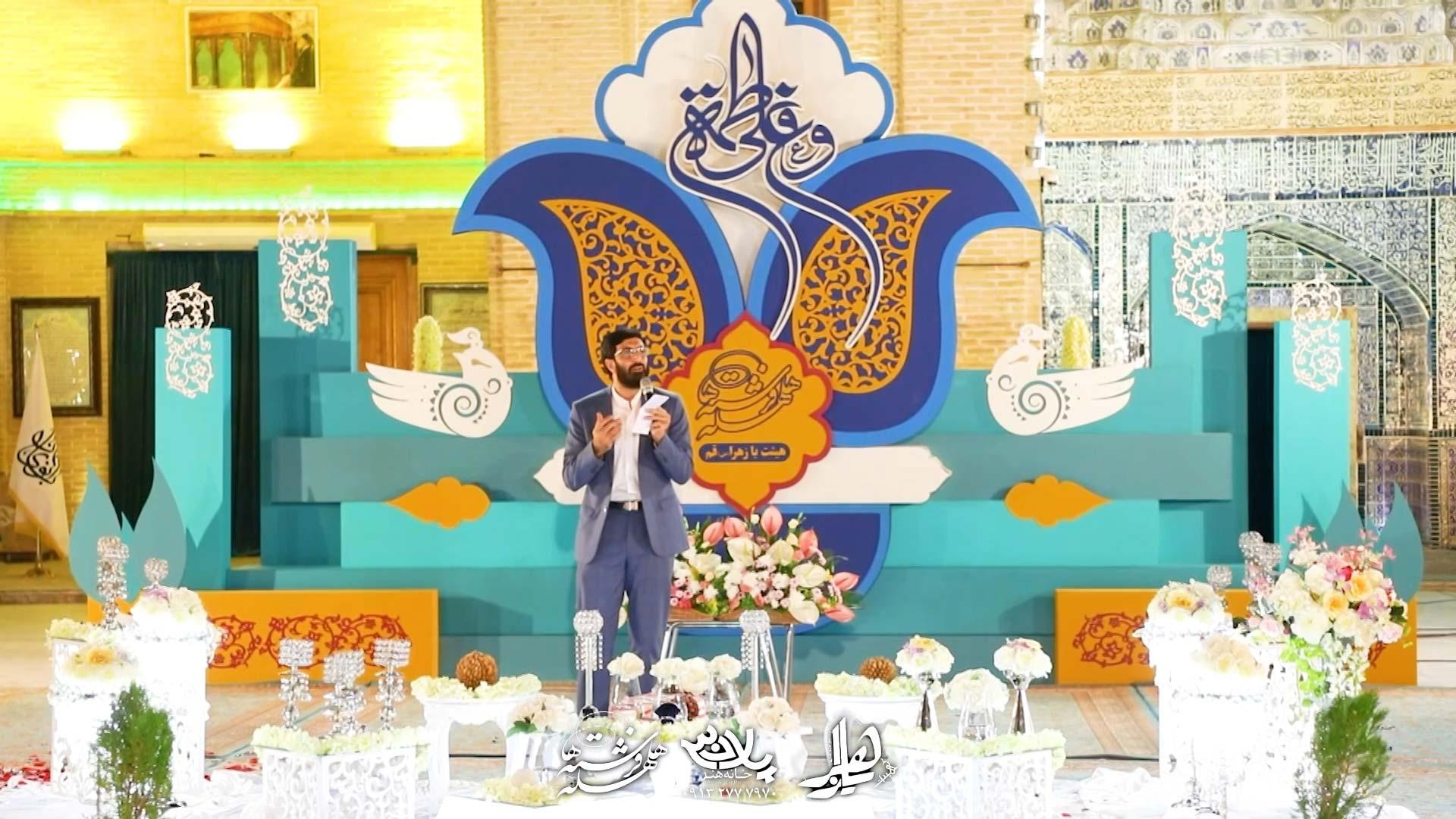 سجادش قبله جبریل سید رضا نریمانی
