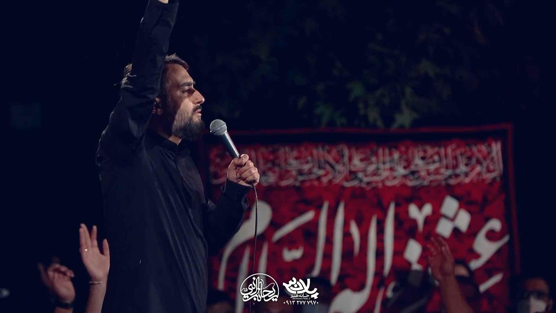 سلام عشق من محمدحسین پویانفر