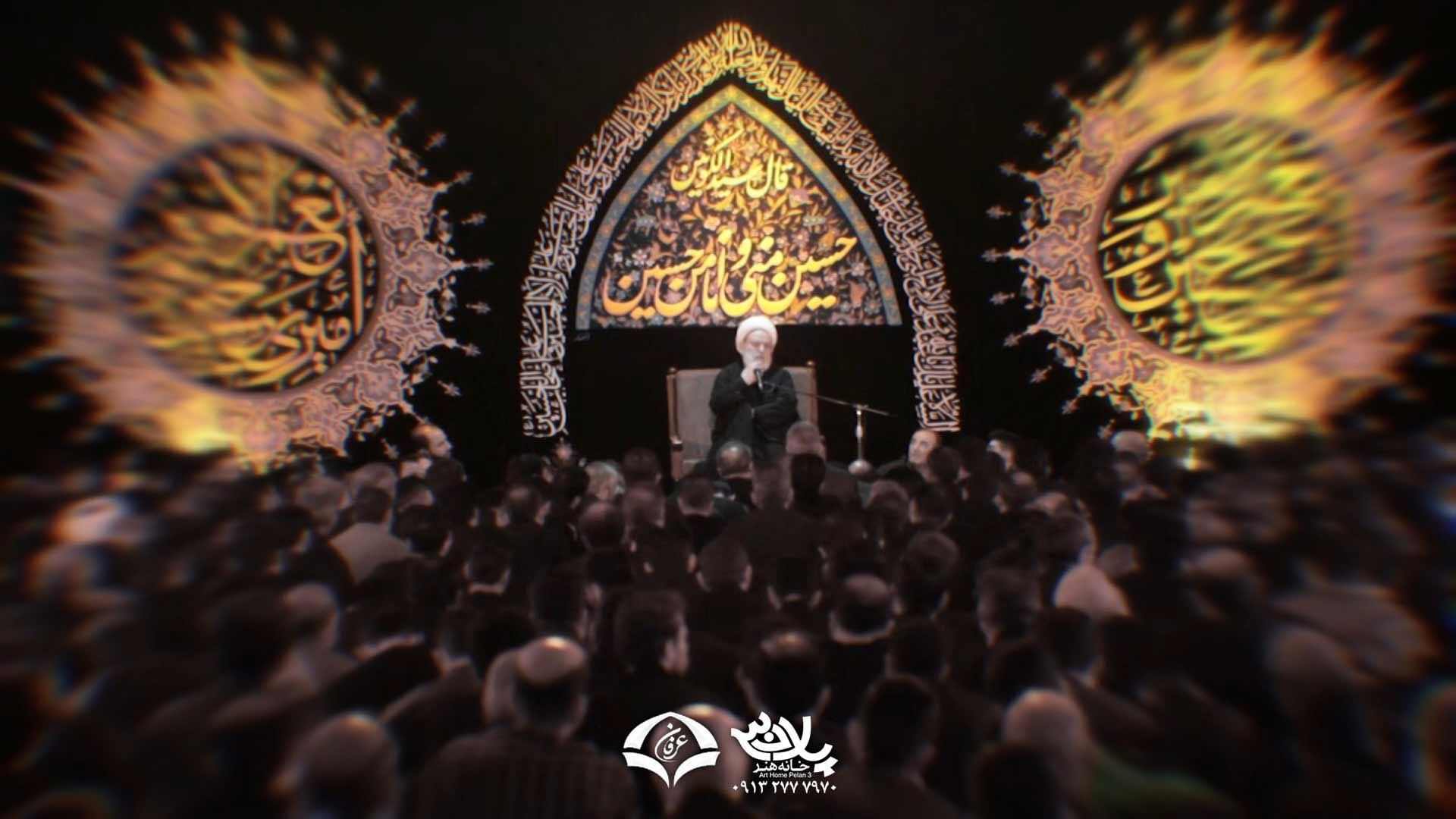 حسینیا نور دارند استاد انصاریان