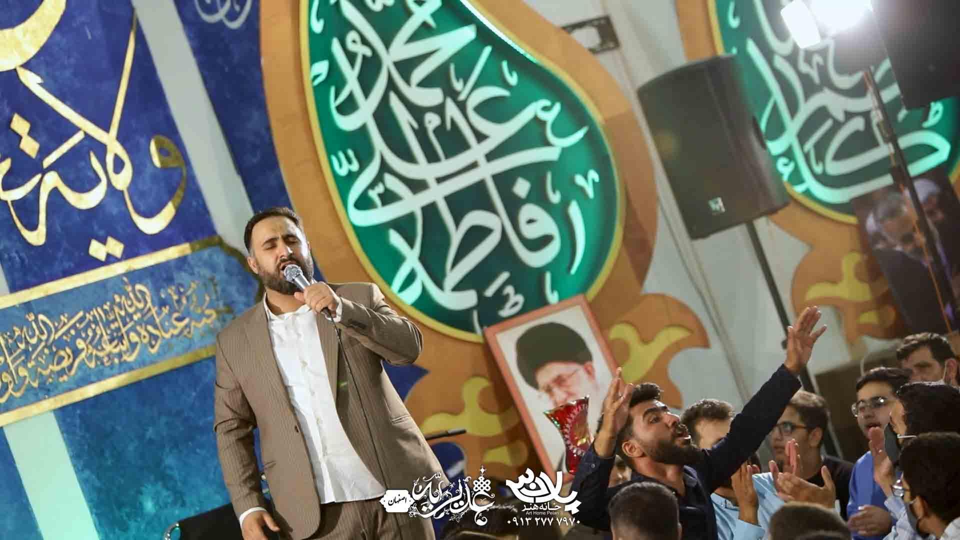 در پناه حسینیم محمد فصولی