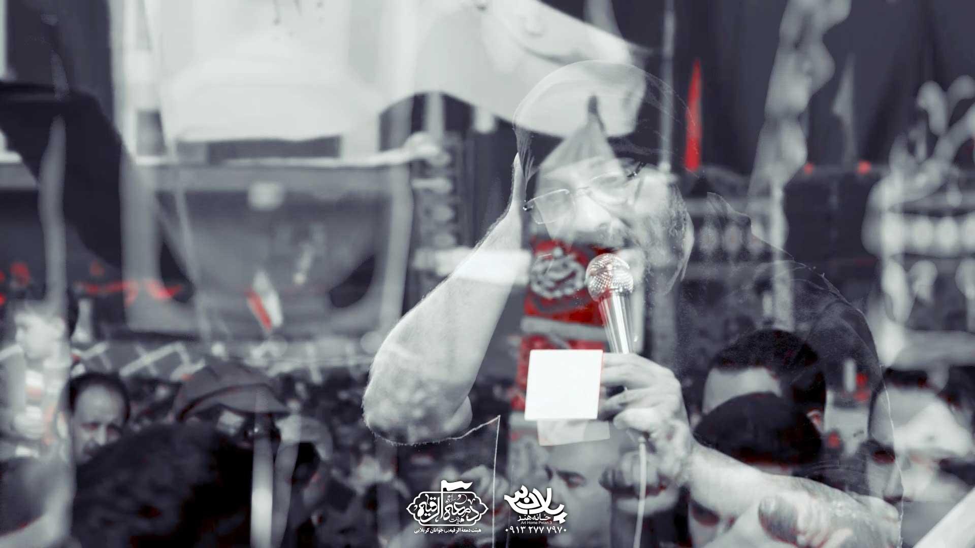یه دیوونه عبدالرضا هلالی