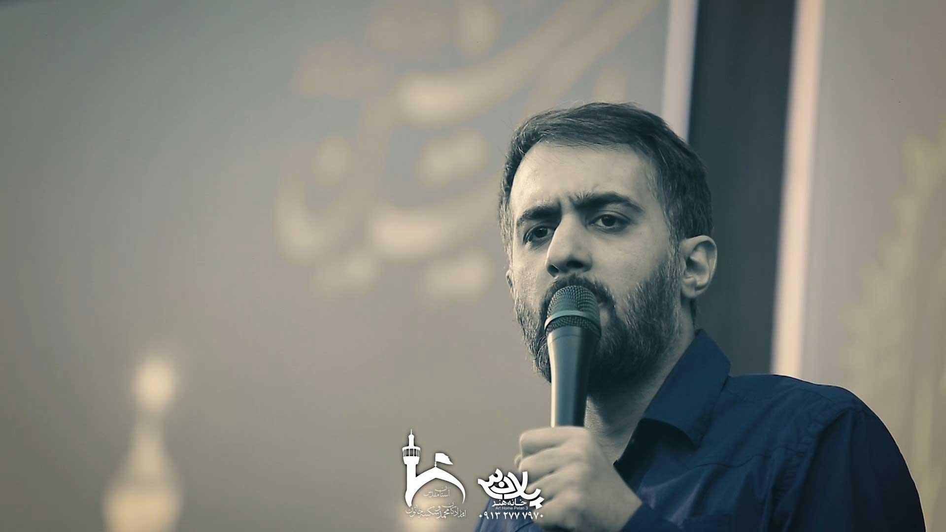 میتابه بر قلبم محمدحسین پویانفر
