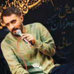 دنیا اگر علی نداشت محمدحسین پویانفر