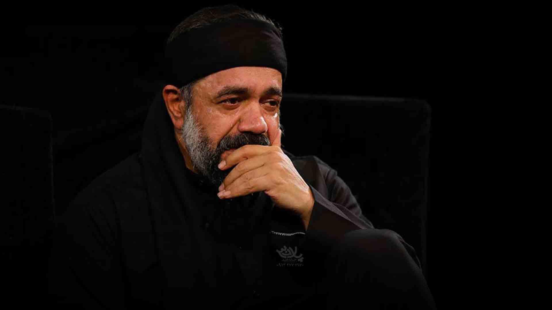 منو با خودت ببر محمود کریمی