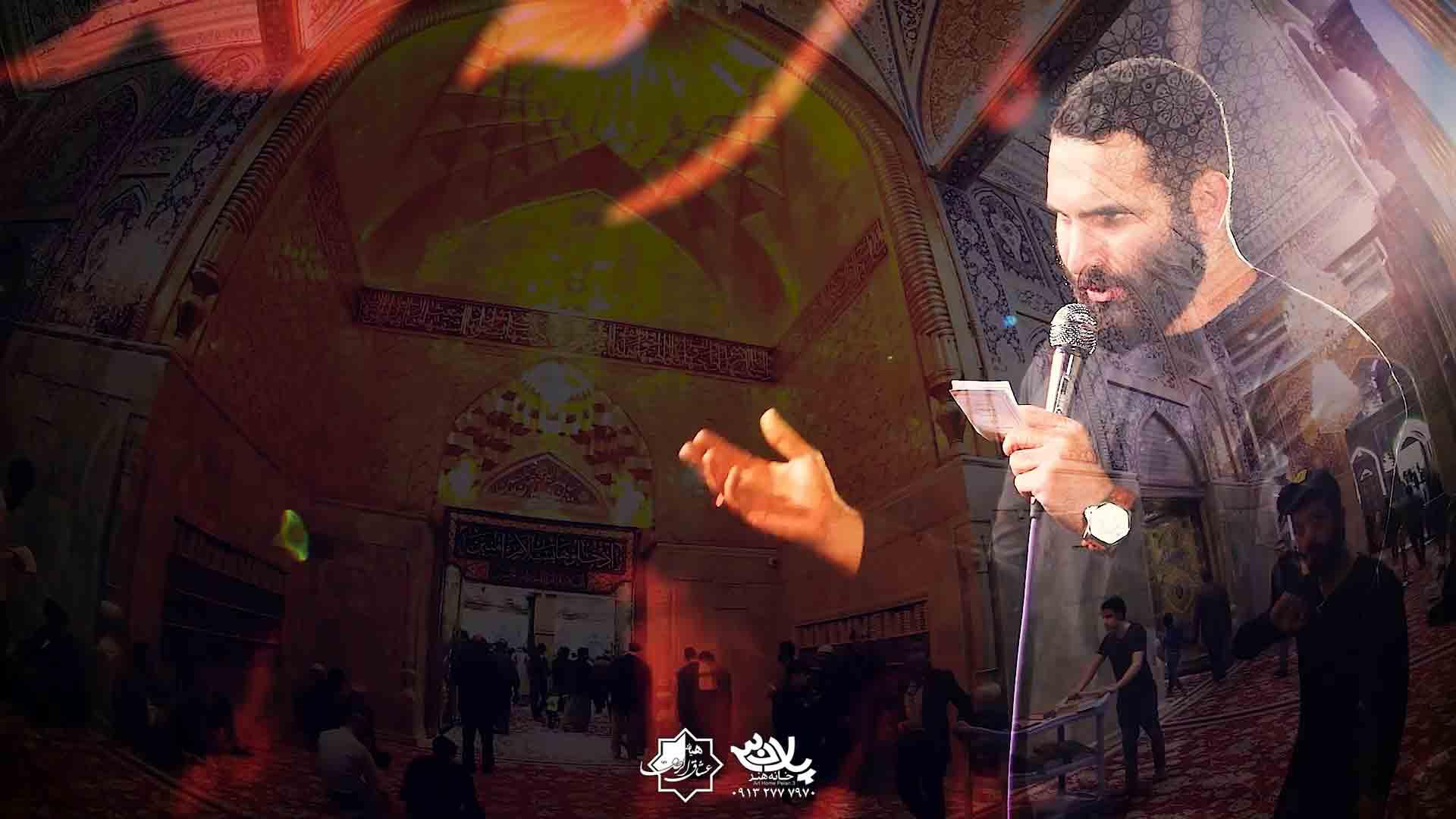 چشامو که میبندم محمدحسین حدادیان