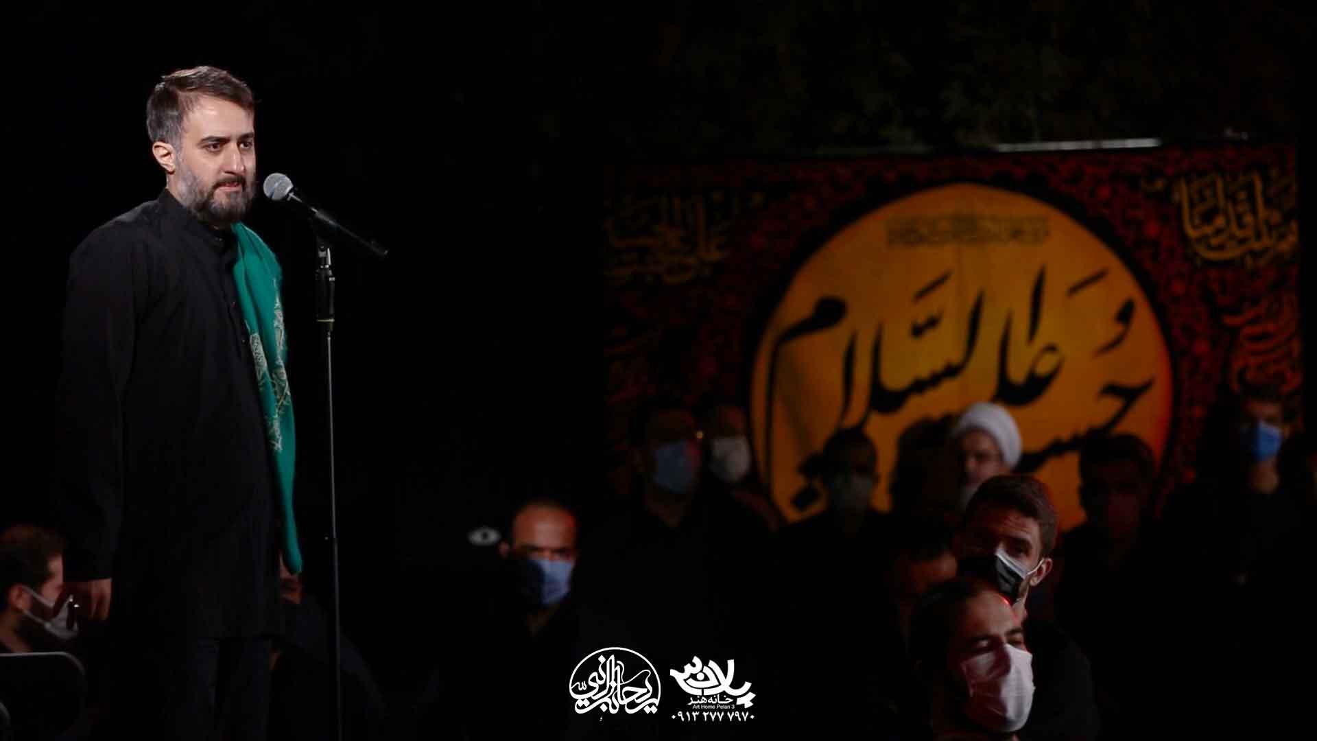 اکبر رود جانب میدان محمدحسین پویانفر