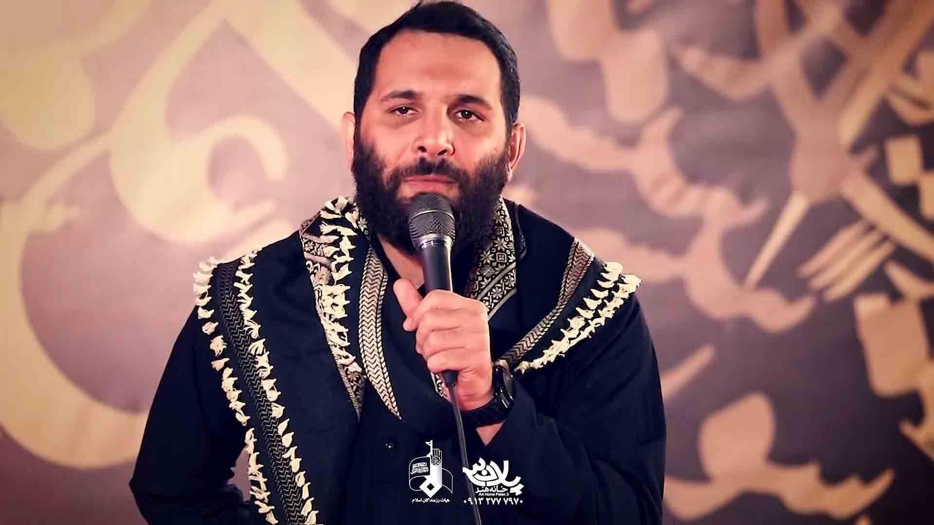 میریم حرم حسن محمدحسین حدادیان