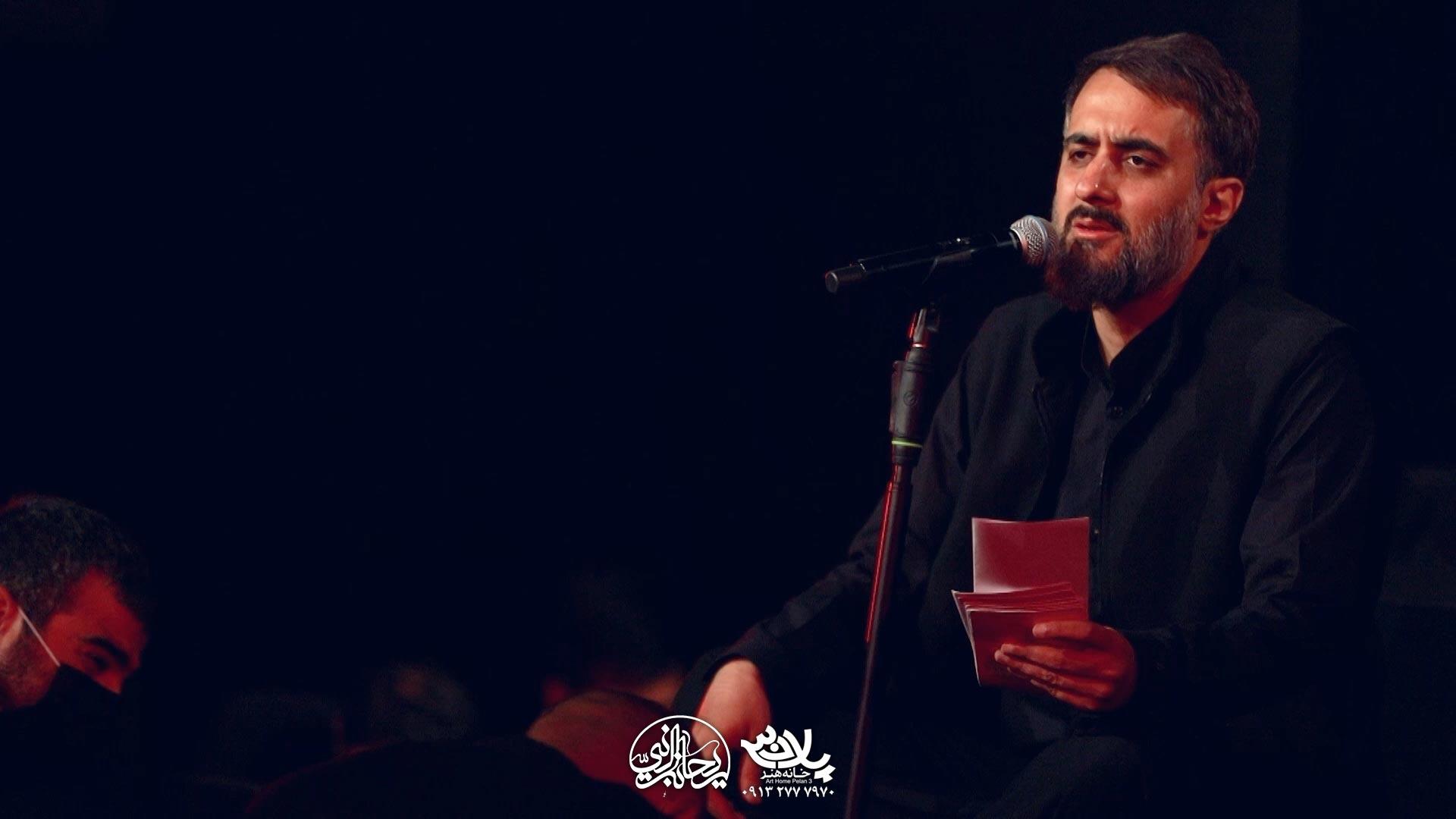 نتاب امشب محمدحسین پویانفر