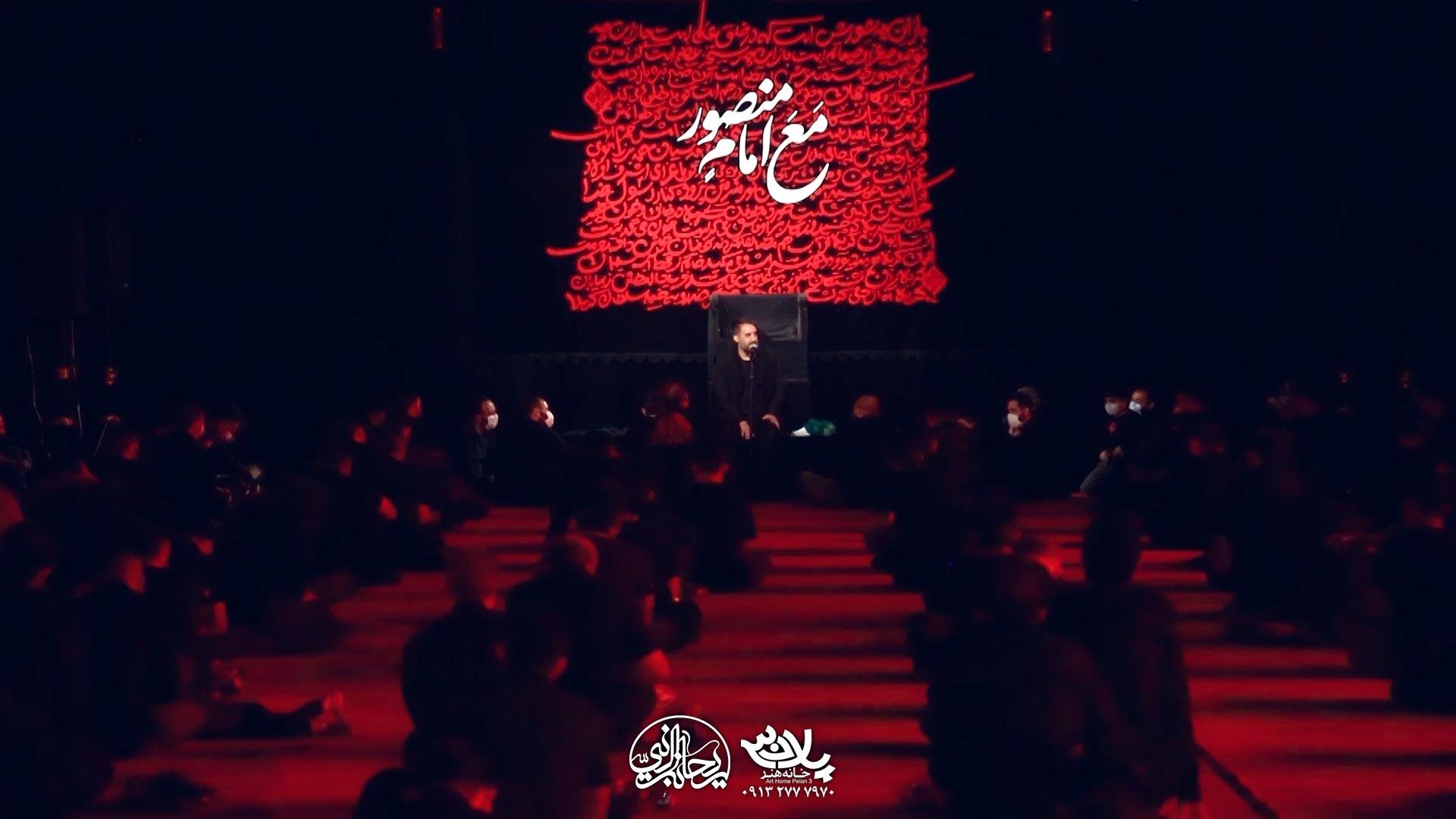 چه روزی گذشت محمدحسین پویانفر