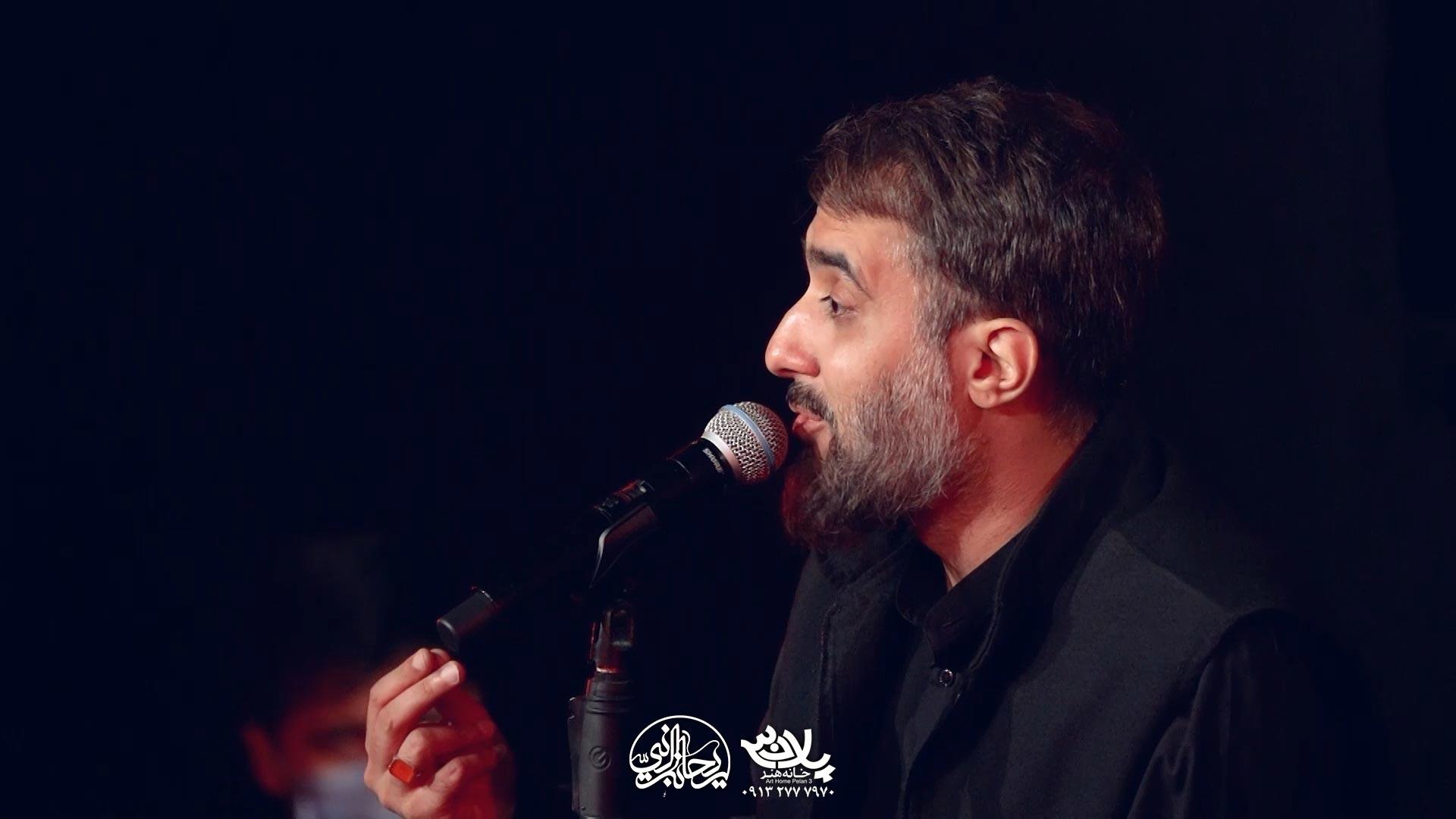 مصیبت زینب محمدحسین پویانفر