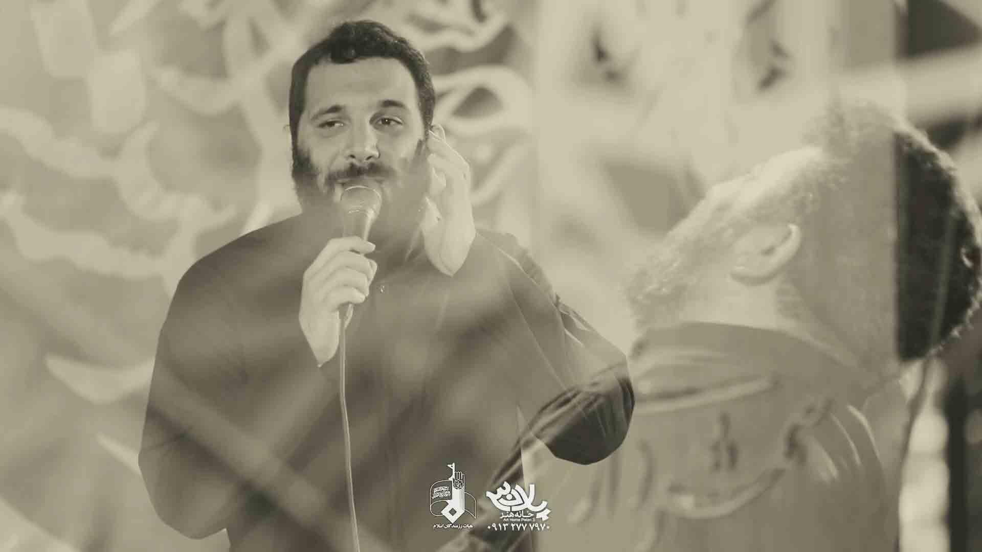 میزدن زینب را محمدحسین حدادیان