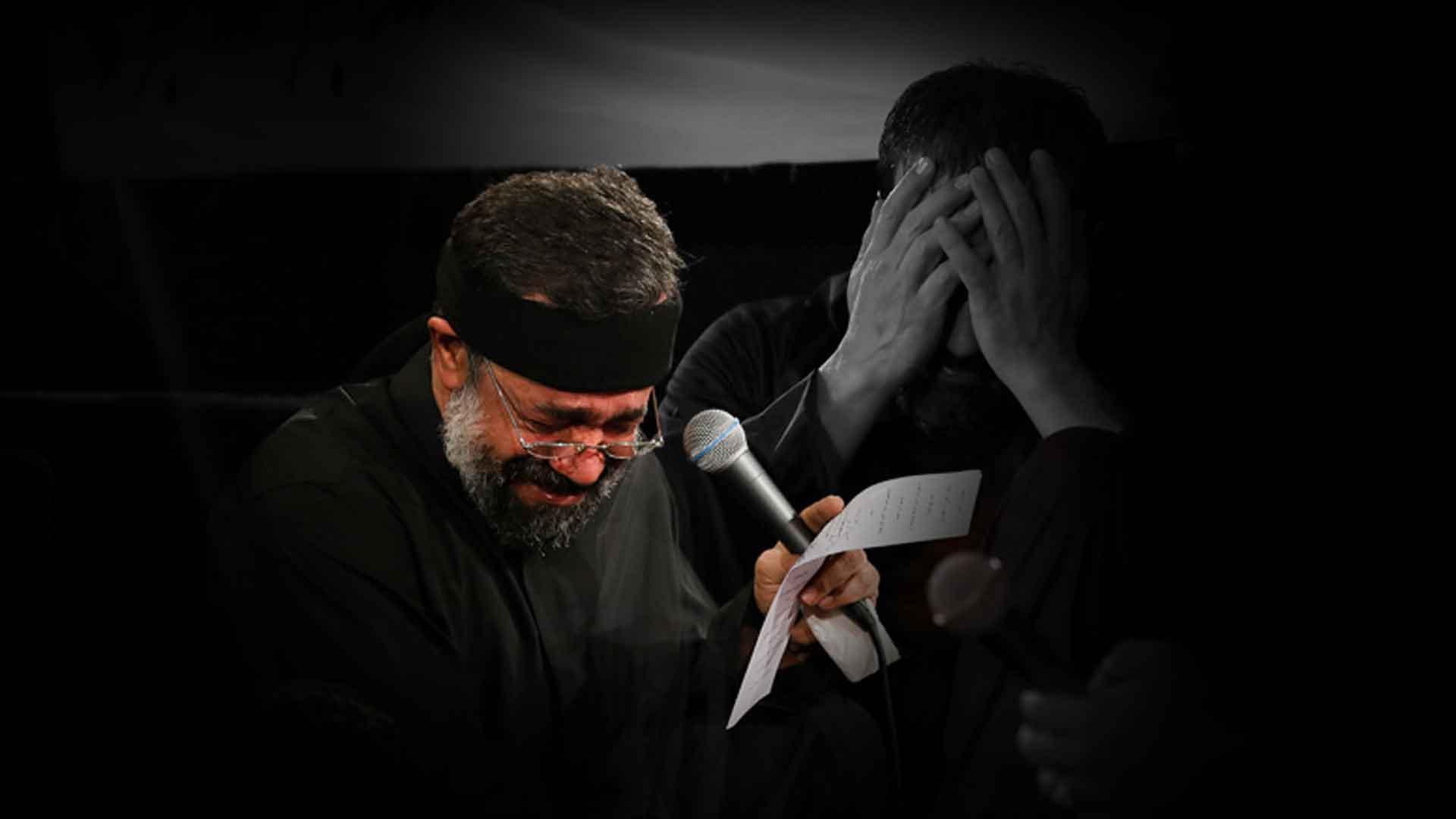 شیرین زبونی تموم شد محمود کریمی
