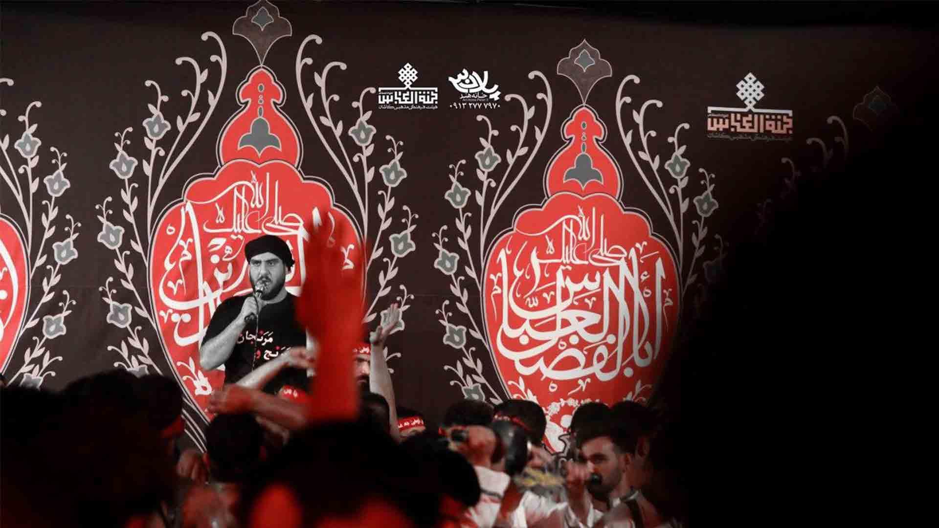 کجایی بابا کاظم اکبری