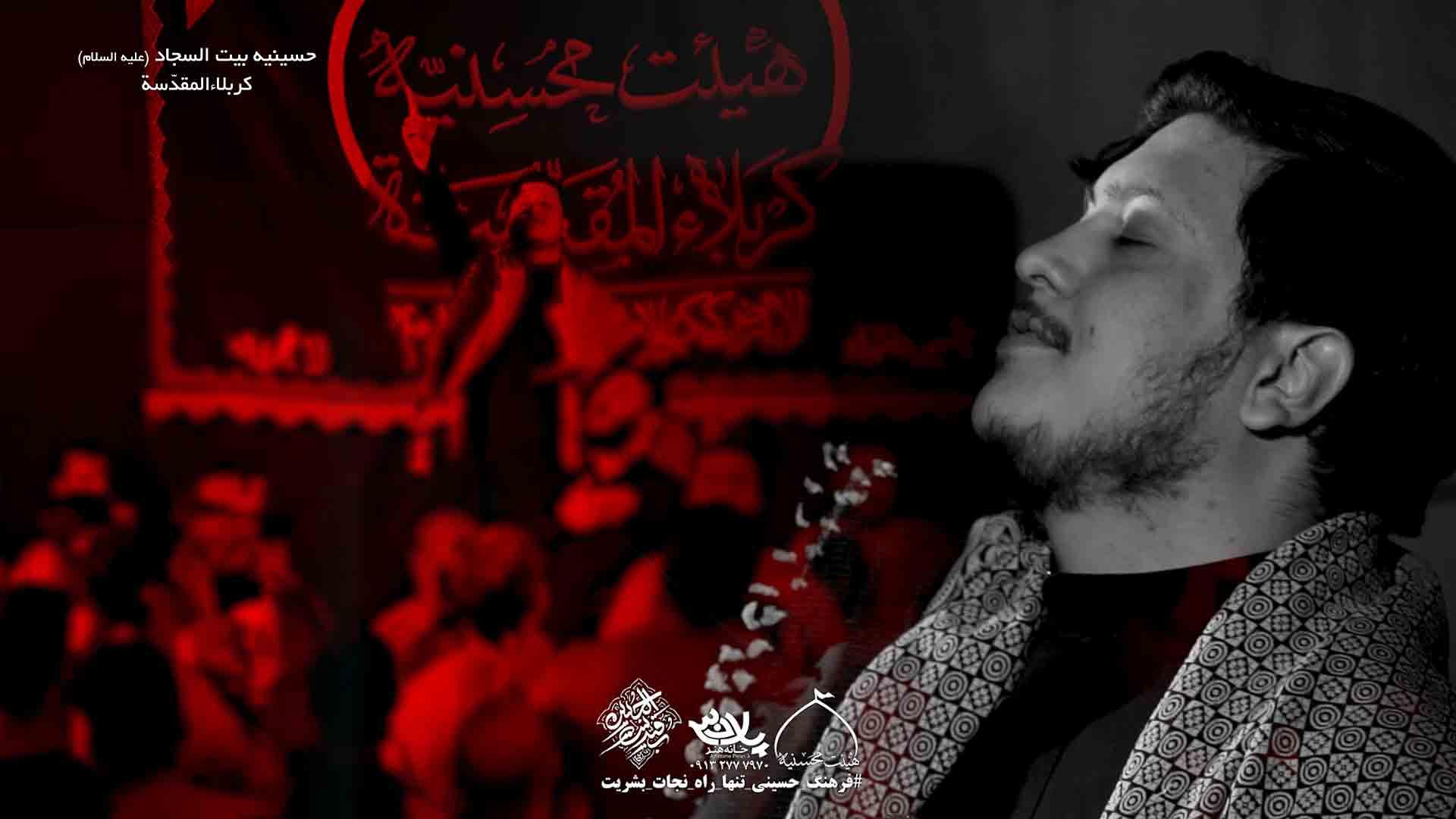 لشکر پیاده ها محمد رضا ناصری