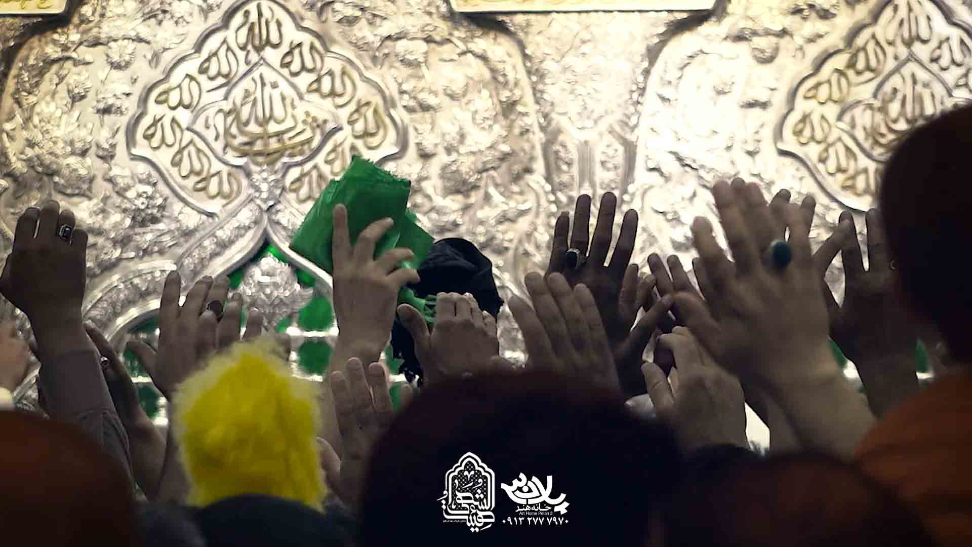 حرم تموم دنیامه روح الله بهمنی