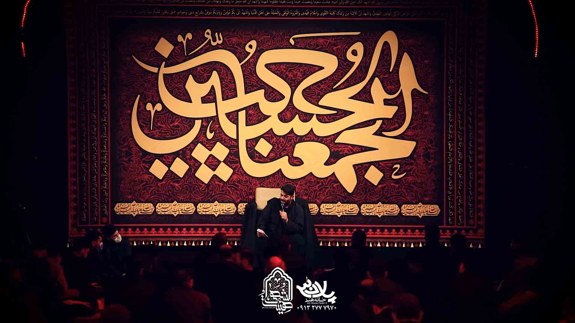 تاب و تبم روح الله بهمنی