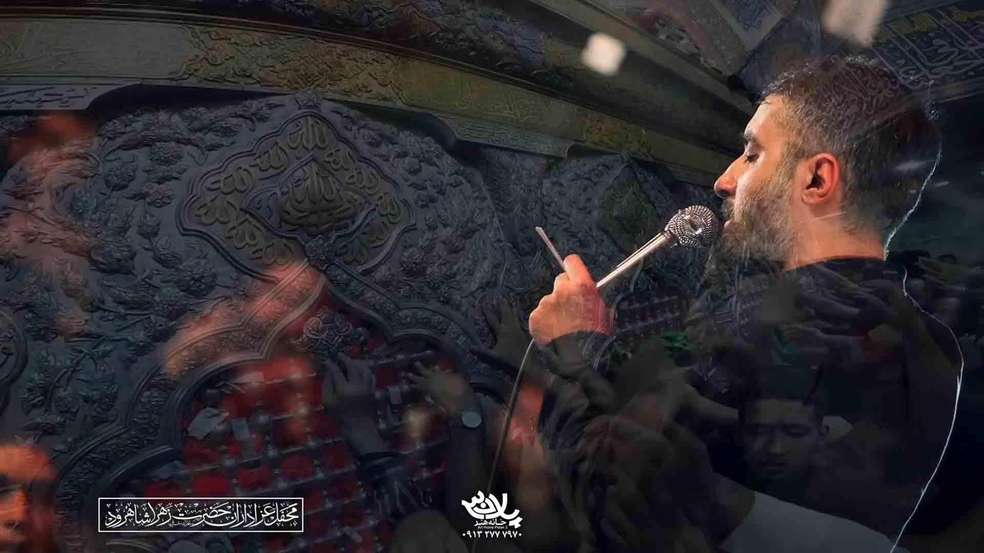 رفیقم حسین محمدحسین پویانفر