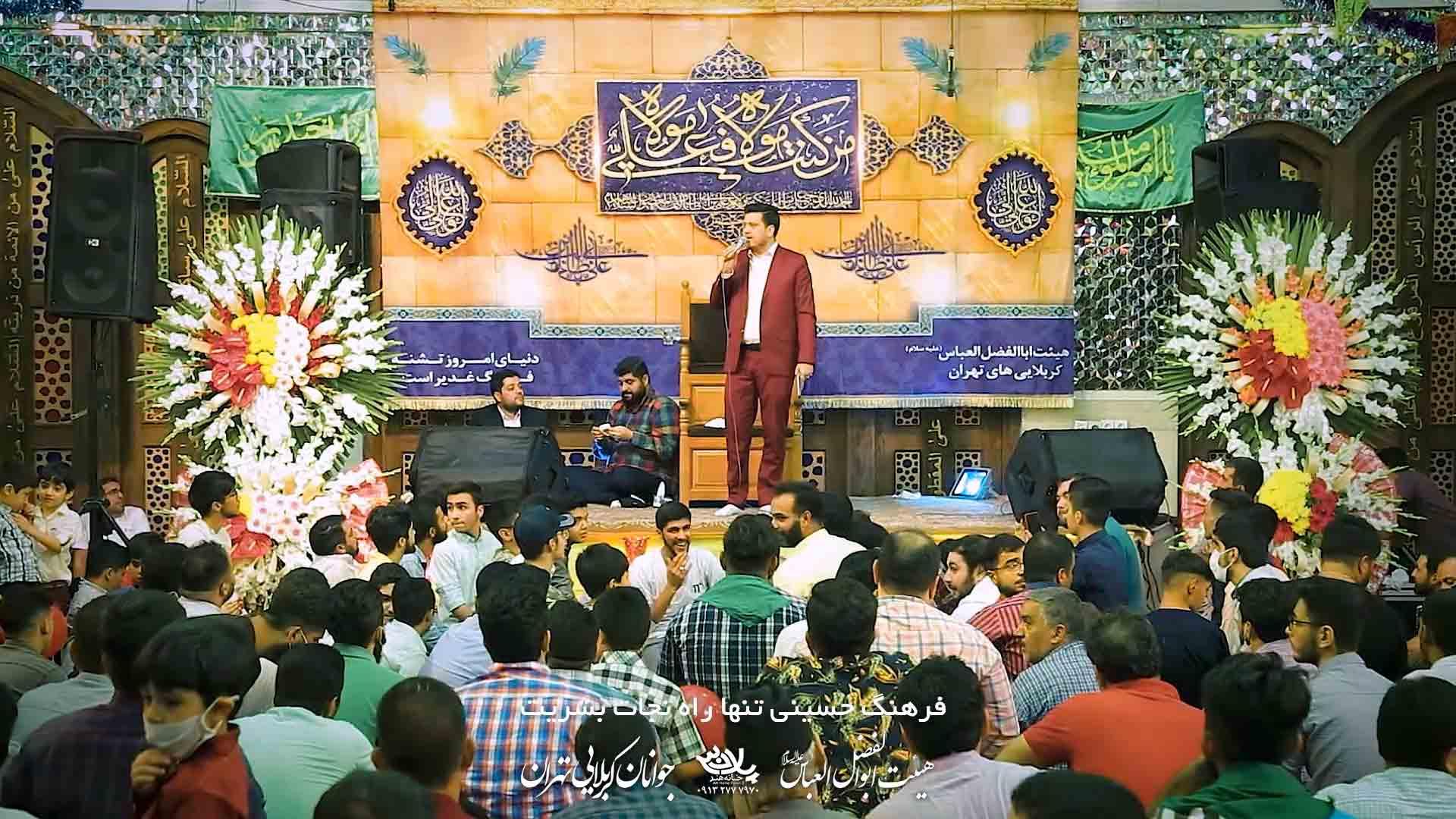 علی ذکر لبم محمدرضا ناصری