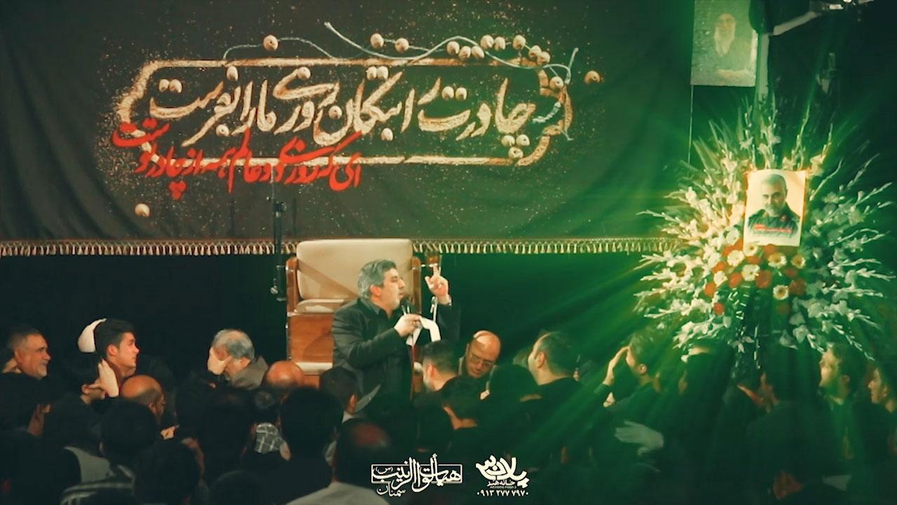 defa az harim al allah taheri