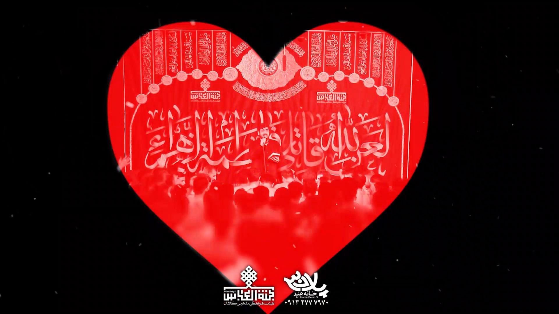 saye eshgh to rosaram ataei