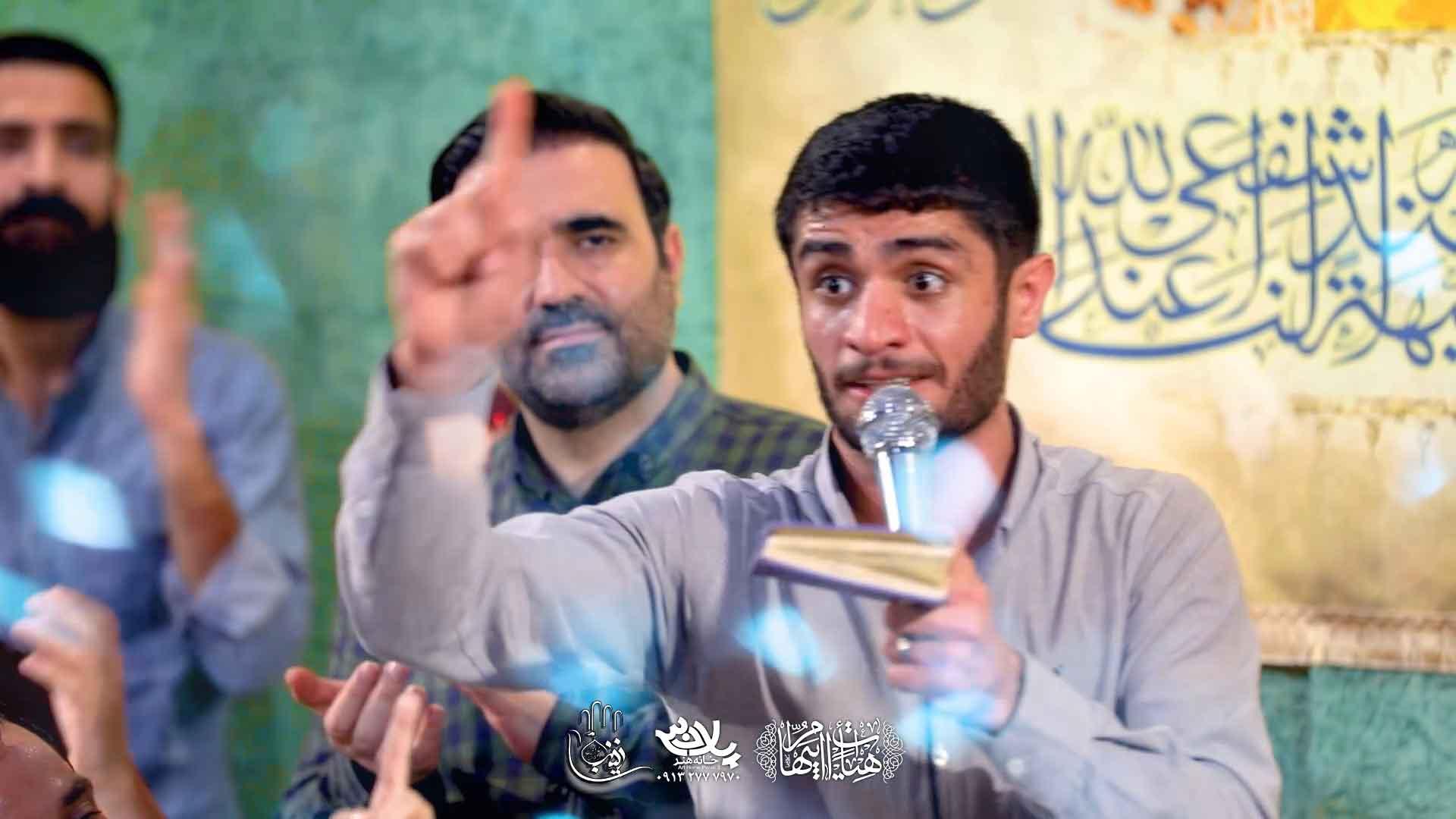 تو اهل دعایی محسن عراقی