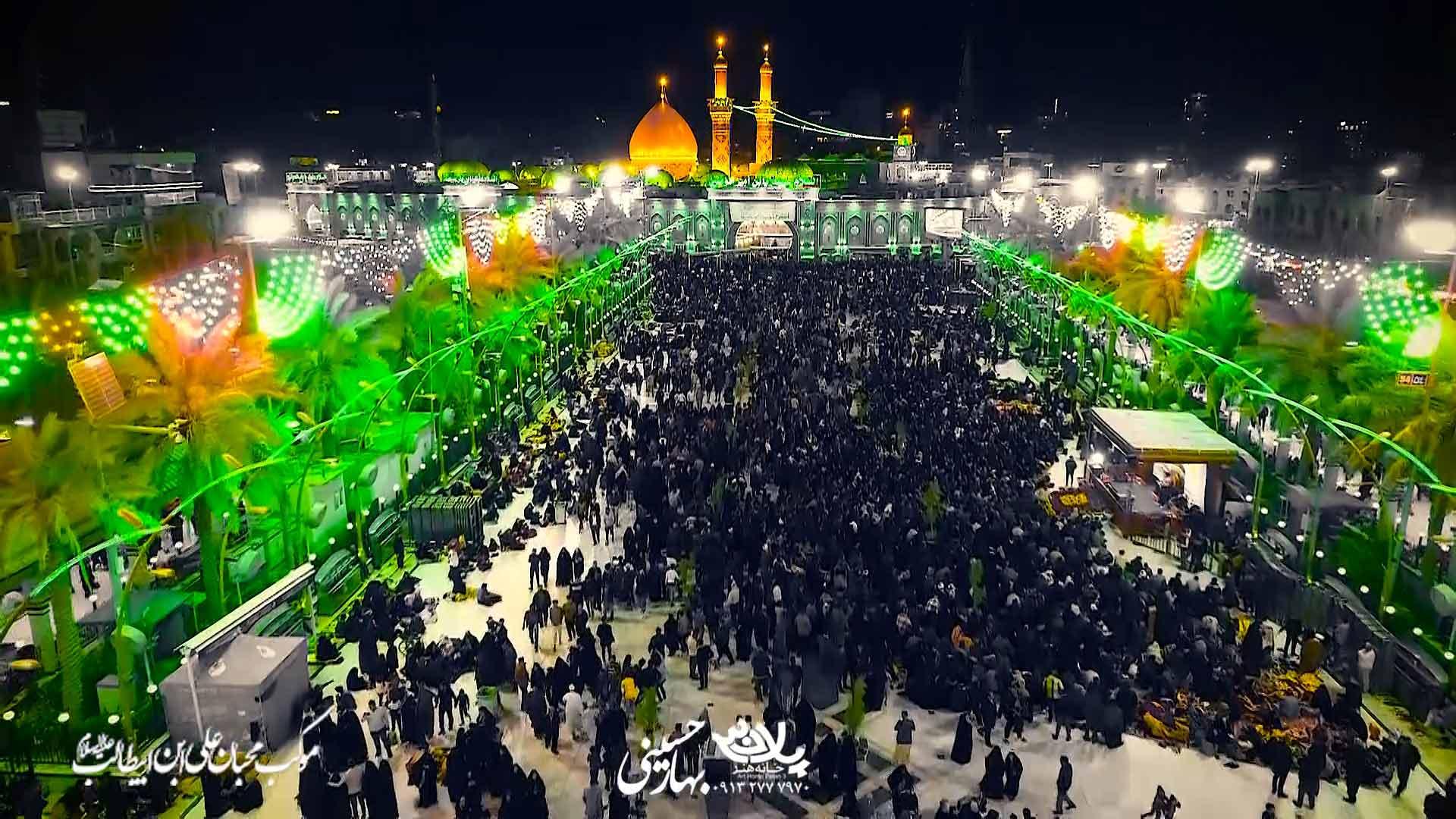 نماهنگ دریا بهار حسینی