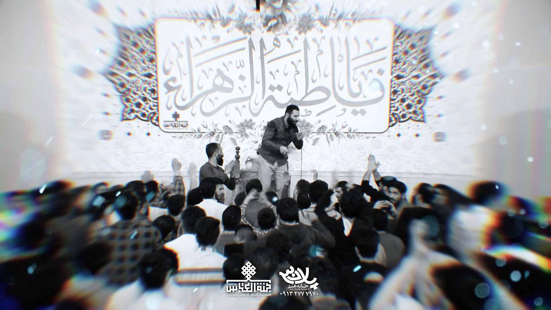 وقت پروازه هوای تازه محمدحسین حدادیان