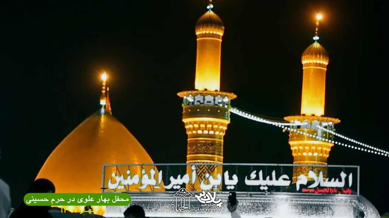 نماهنگ ماه عسل محمد علیزاده