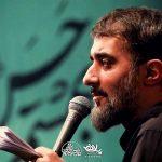 آقا سلام محمدحسین پویانفر