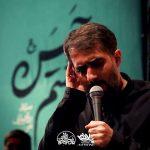 نفس بر آمد محمدحسین پویانفر