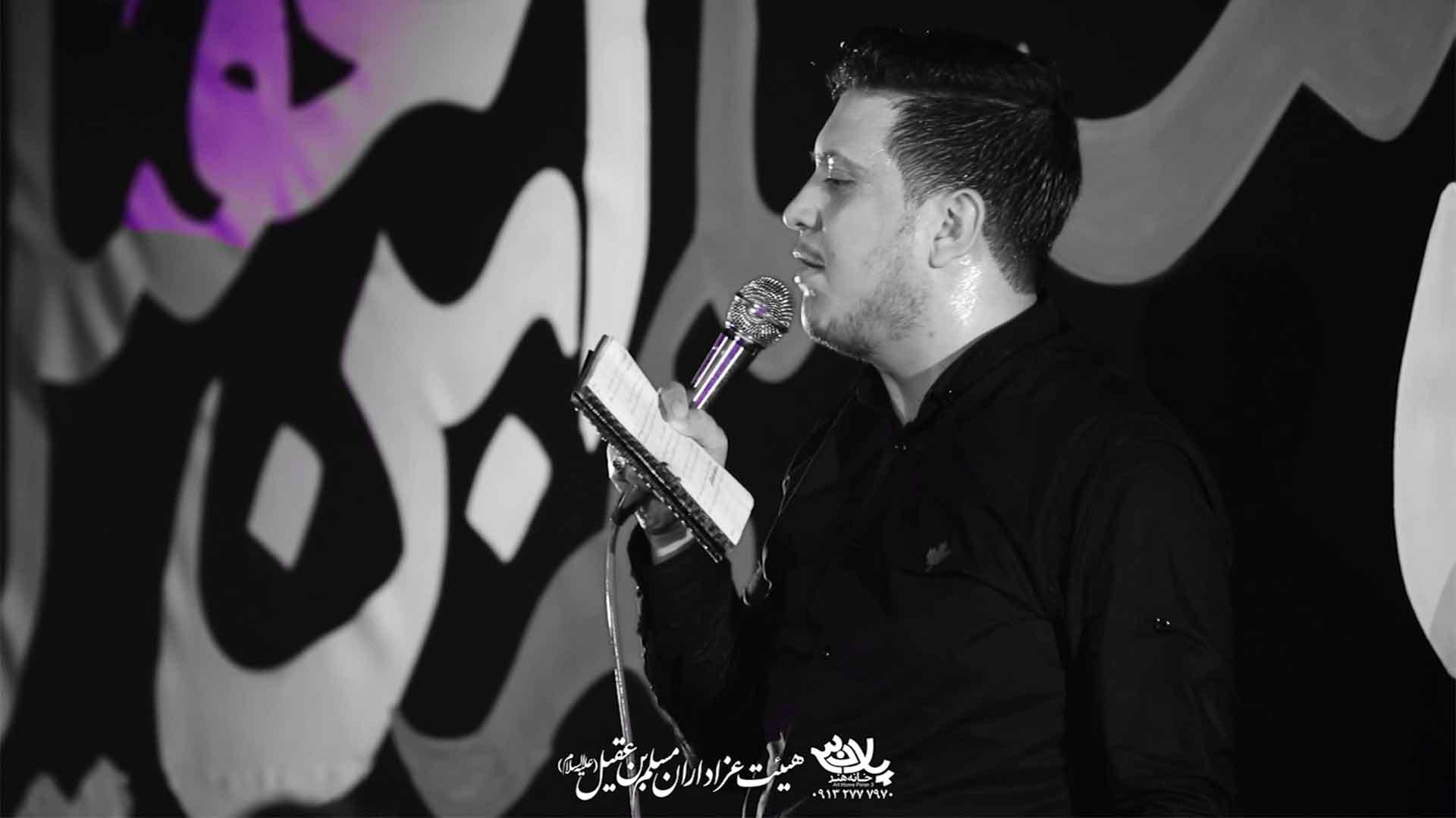 محشر شده به پا محمدرضا ناصری