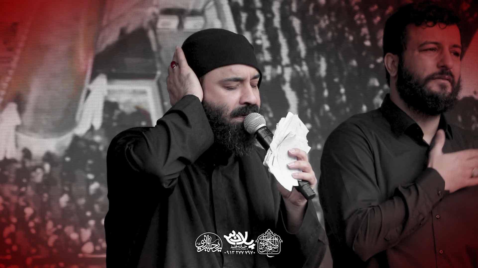 چه غروب غم انگیزی عبدالرضا هلالی