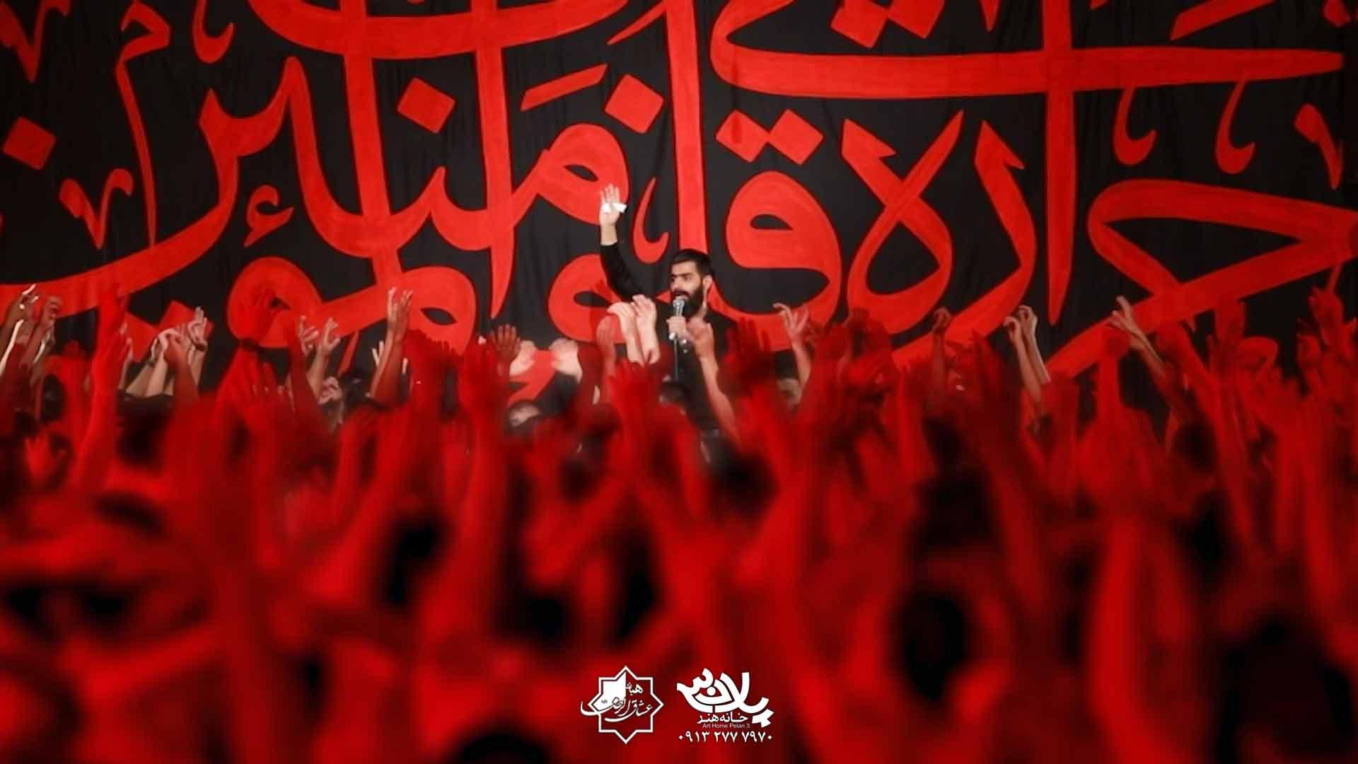 وای حسین محمود عیدانیان