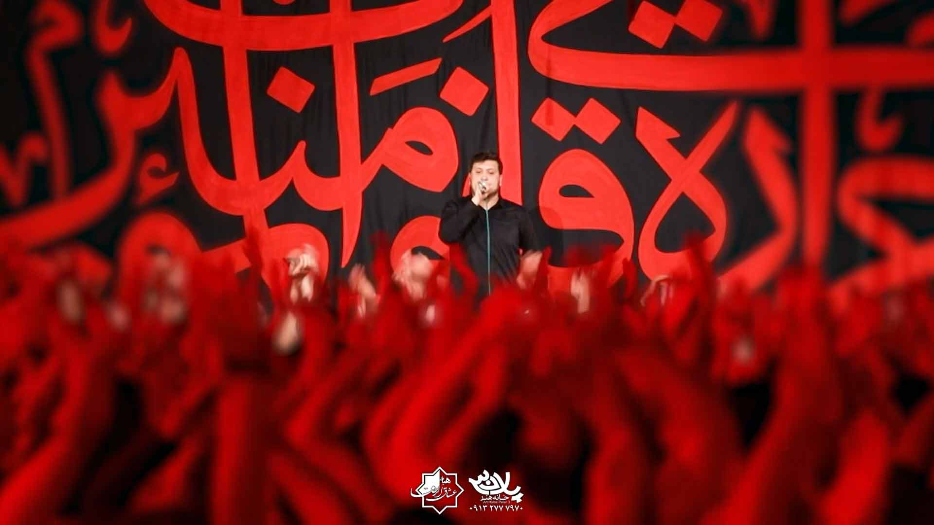 عباسم و در پی خطر میگردم محمدرضا ناصری
