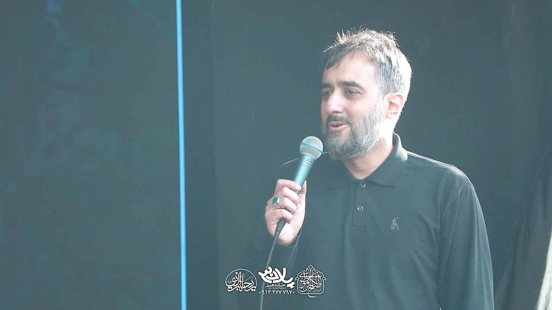 کربلا واسم ضروریه حسین محمدحسین پویانفر