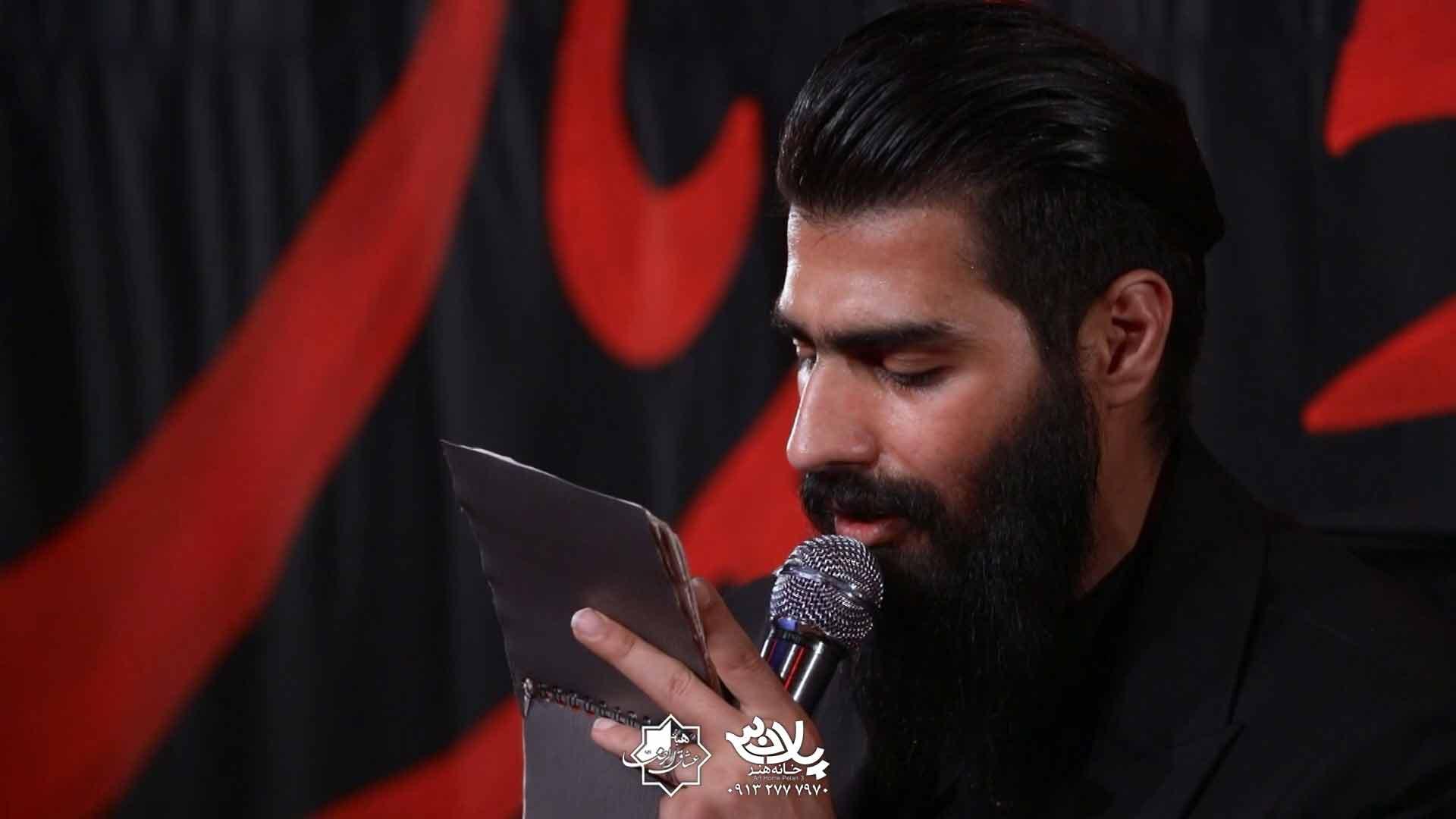 ارباب من محمود عیدانیان