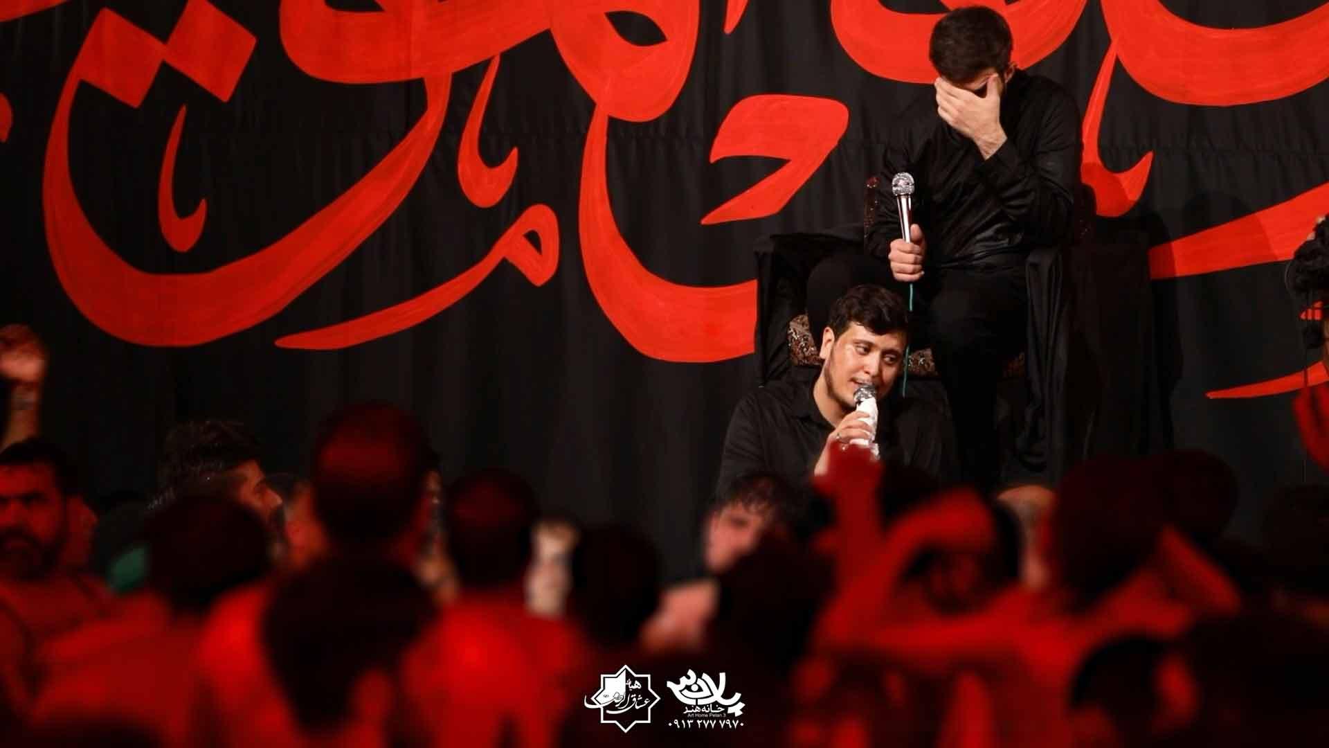 قتلوک عطشانا محمدرضا ناصری