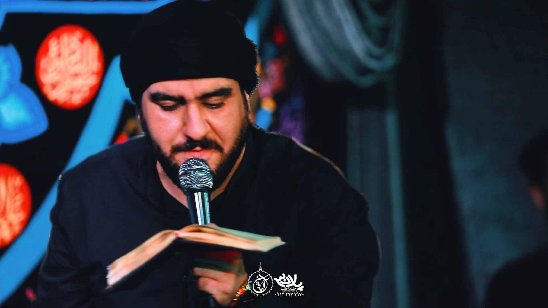 آغاز سخن کاظم اکبری