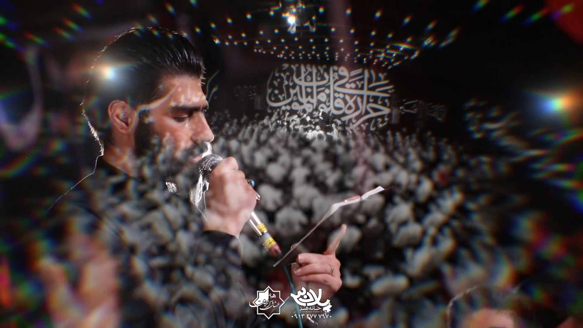 زینت بخش عرش معلی محمود عیدانیان