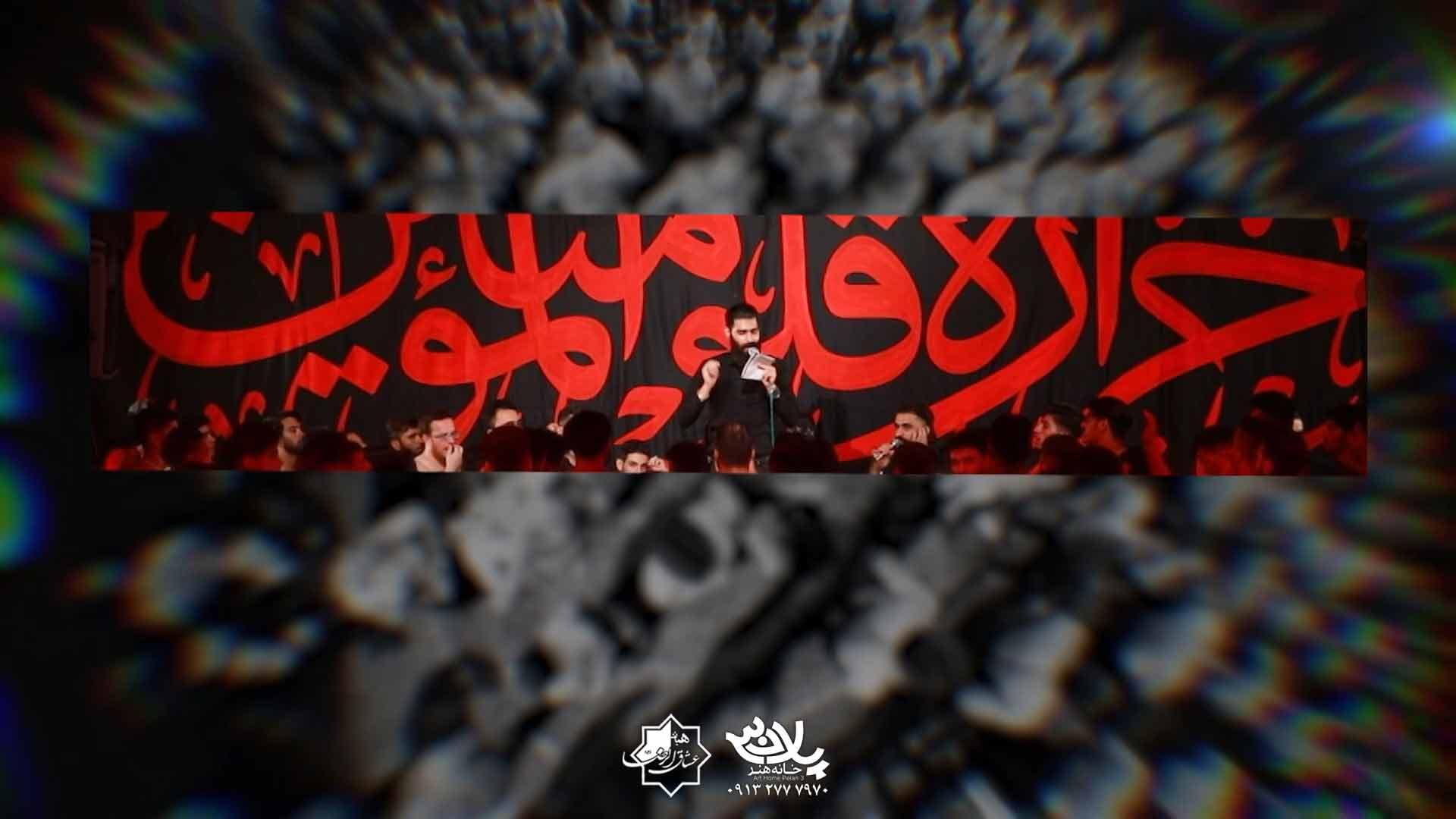 مظهر العجایب محمود عیدانیان