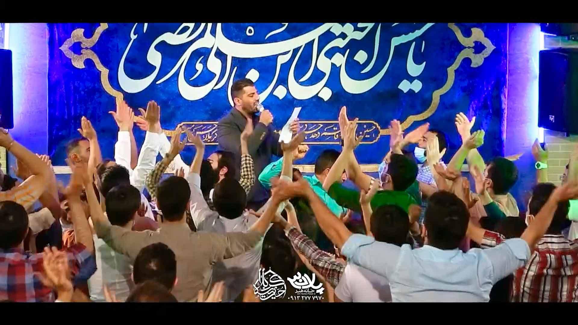 بارون محبت روح الله بهمنی