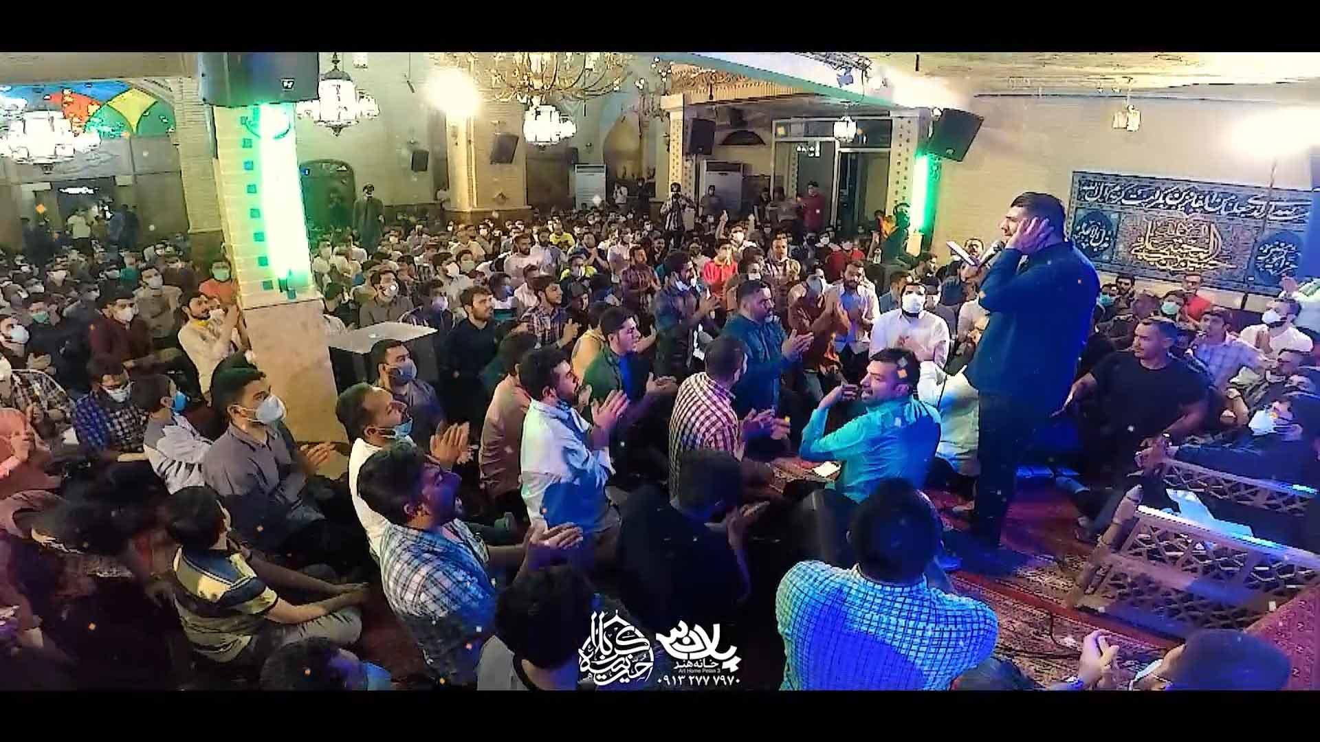 اول مجلس روح الله بهمنی